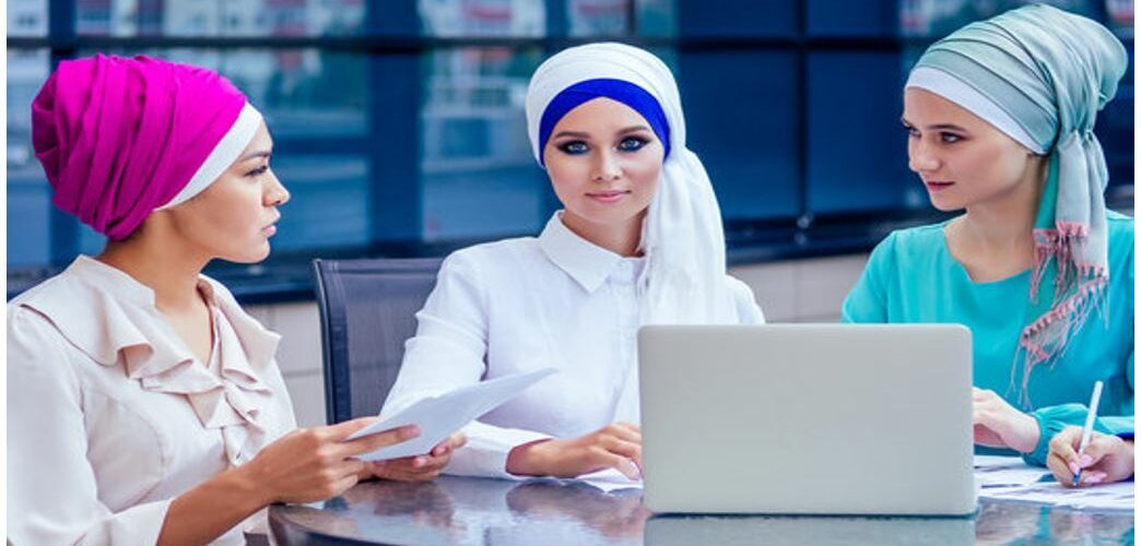 What Does Islam Say about Career Women?